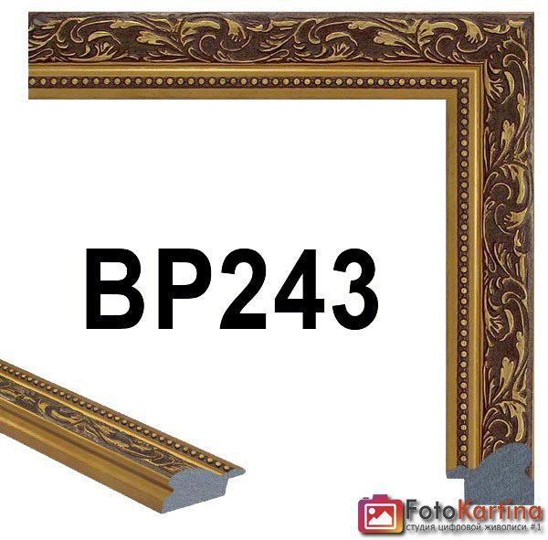 Рамка для картины Art. BP243