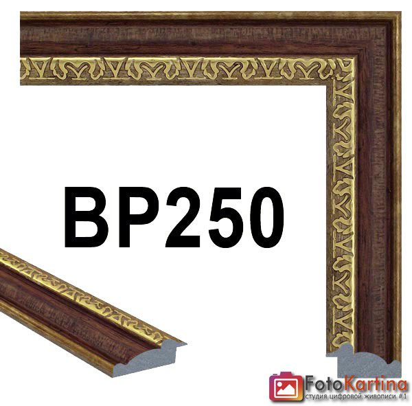 Рамка для картины Art. BP250