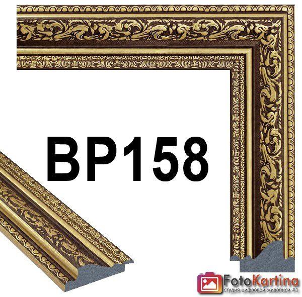 Рамка для картины Art. BP158