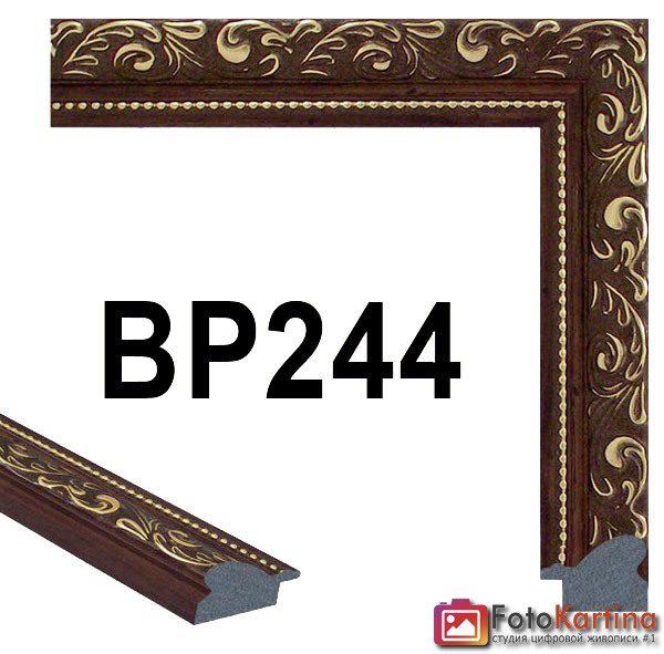 Рамка для картины Art. BP244