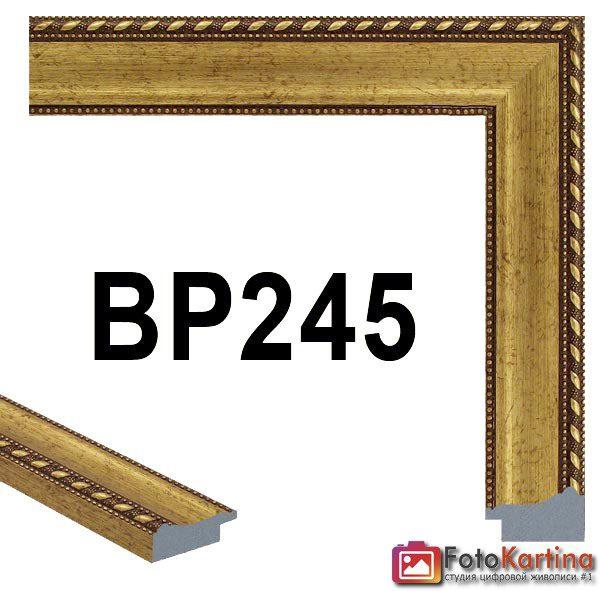 Рамка для картины Art. BP245