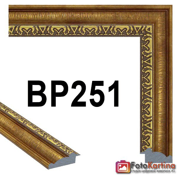 Рамка для картины Art. BP251