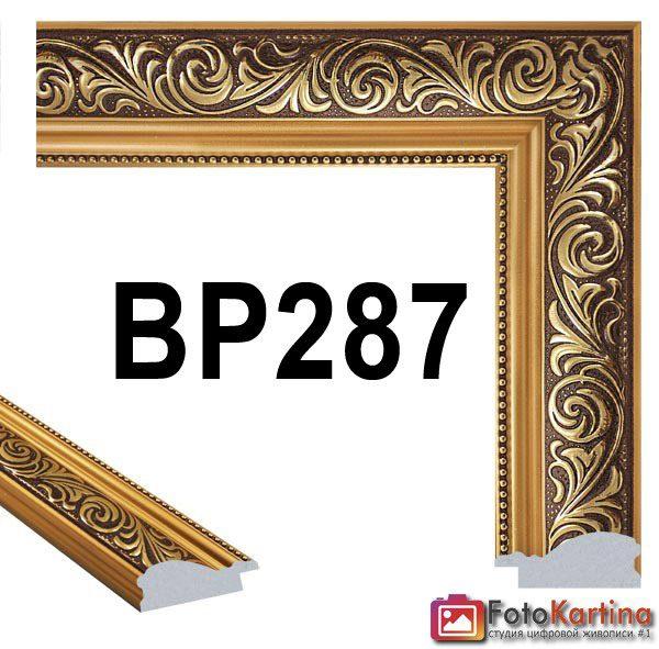 Рамка для картины Art. BP287