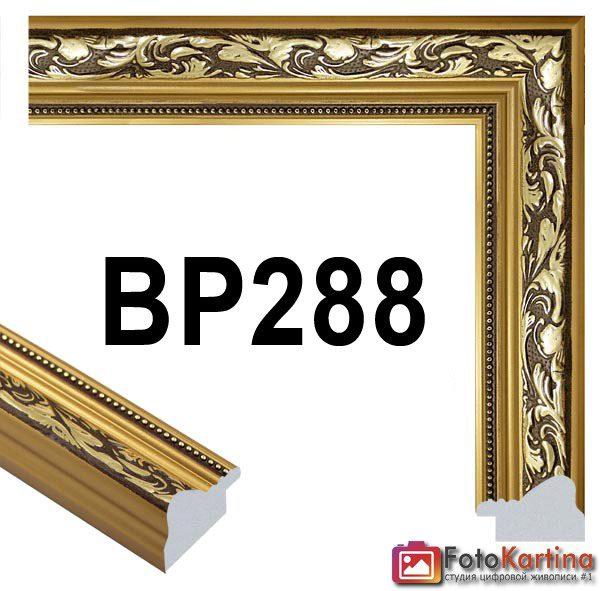 Рамка для картины Art. BP288