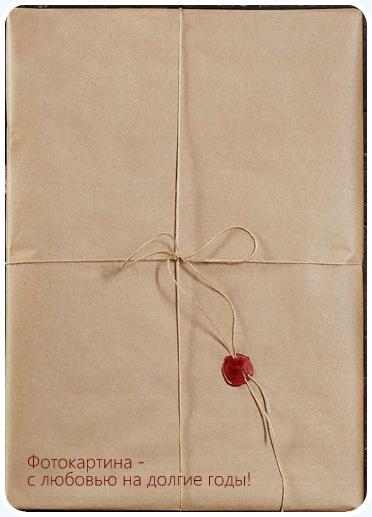 подарочная упаковка, фотокартина